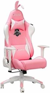 AutoFull Pink Gaming Stuhl Bürostuh Chefsessel PU-Leder Ergonomische Computer Stühle mit Süßen Hasenohren und Schwanz, rosa (DREI Jahre Garantie) - 1