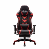 Bangxiu-home Gaming-Stühle High Back Computer Stuhl PU-Leder Schreibtischstuhl PC Racing Vorstand Ergonomischer Adjustable Swivel Aufgaben-Stuhl Computer-Gaming-Stuhl mit hoher Rückenlehne - 1
