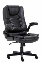 Bürostuhl , Schreibtischstuhl ergonomischer Chefsessel mit gepolsterten Armlehnen,Bürodrehstuhl mit Rückenlehne ,360°Höheverstellbar Kunstleder Drehstuhl Belastbarkeit bis 150kg ,Schwarz - 1