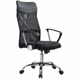 Delman Drehstuhl Bürostuhl ergonomische Chefsessel mit Netzrücken Wippfunktion Feste Armlehne Höhenverstellbar 02-1003 (Schwarz) - 1