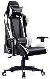 GTPLAYER Gaming Stuhl Bürostuhl Schreibtischstuhl Kunstleder Drehstuhl Chefsessel Höhenverstellbarer Gamer Stuhl Ergonomisches Design (Weiß) - 1