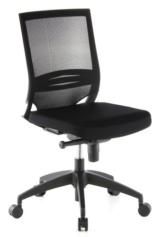 hjh OFFICE 657210 Profi Bürostuhl PORTO ECO Stoff/Netz Schwarz Drehstuhl ergonomisch ohne Armlehnen, Lordosenstütze verstellbar - 1