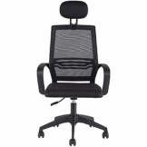 LXDDP Staff Chair mit Kopfstütze, Mesh Home Office Chair, Bionic Ergonomics, 10 cm Hubverstellung und Rückenstütze, Gebogene Armlehne - 1