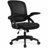COMHOMA Bürostuhl Schreibtischstuhl Ergonomischer Drehstuhl Chefsessel Netz Stuhl Black - 1