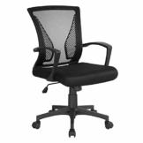 Yaheetech Bürostuhl Schreibtischstuhl ergonomischer Drehstuhl Chefsessel höhenverstellbar Sportsitz Mesh Netz Stuhl - 1