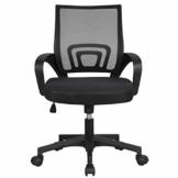 Yaheetech Bürostuhl Schreibtischstuhl ergonomischer Drehstuhl mit Rollen Chefsessel mit Mesh Netz Wippfunktion Höhenverstellbar - 1